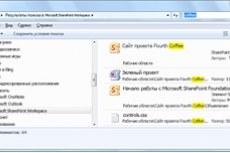 Microsoft Office SharePoint Workspace 2010. Поиск во всех доступных рабочих областях