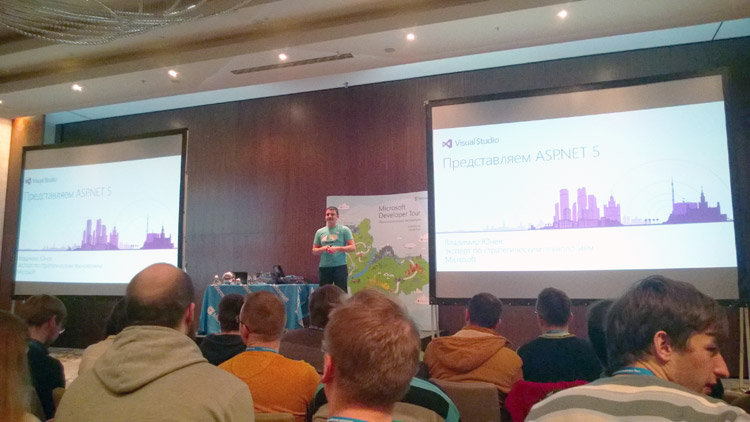 Microsoft Developer Tour. Доклад по ASP.NET 5
