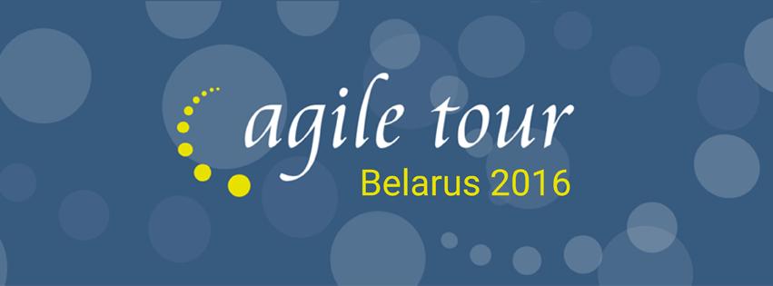 AgileTour Belarus 2016