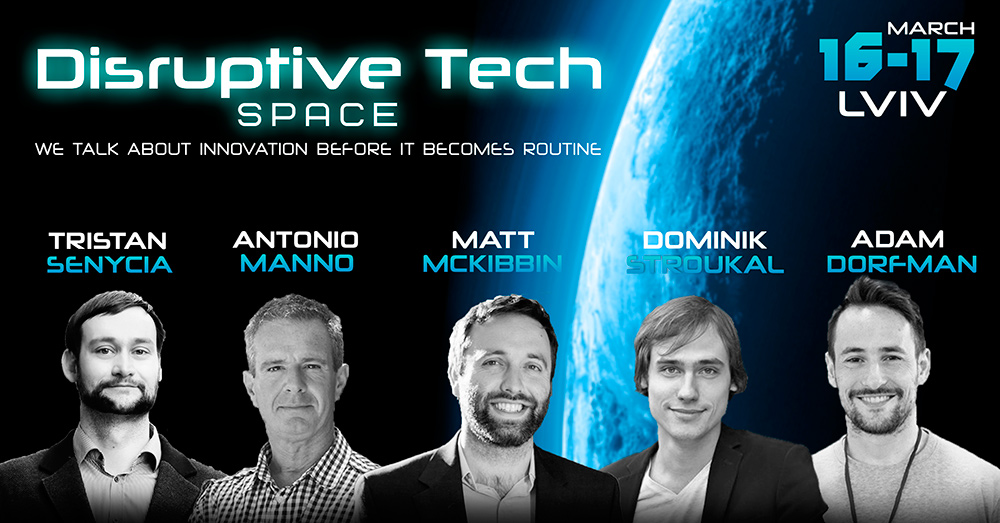 D-Tech Space 2018