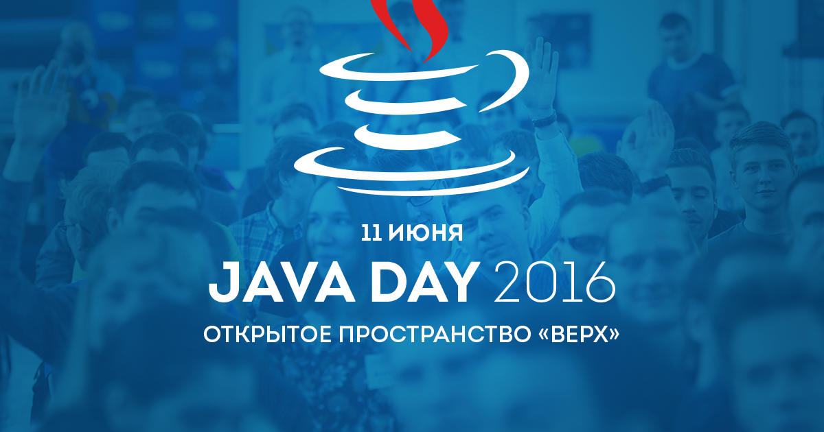 JavaDay Minsk 2016