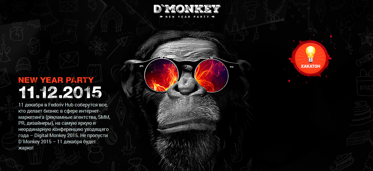 Digital Monkey 2015
