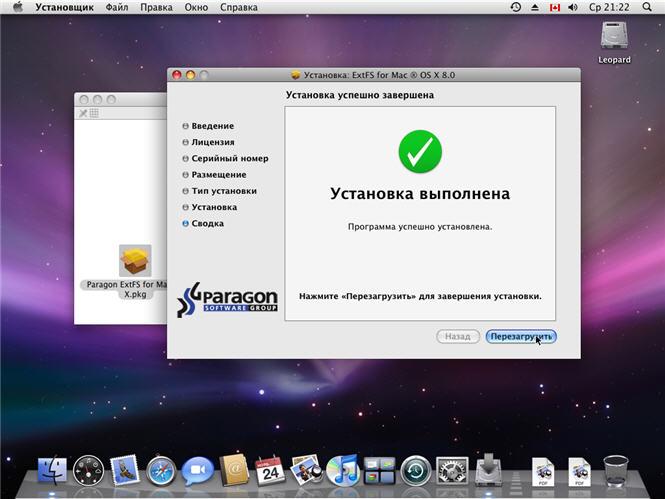 Extfs For Mac Os X