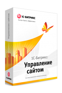 1С-Битрикс: Управление сайтом - Стандарт