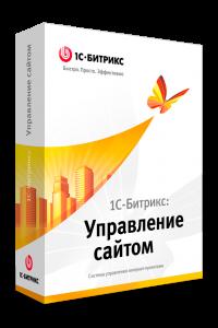 1С-Битрикс: Управление сайтом - Бизнес веб-кластер