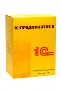 1С:Предприятие 8 - Зарплата и Управление Персоналом для Беларуси
