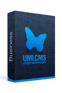 UMI.CMS - Business