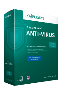 Kaspersky Anti-Virus 2014