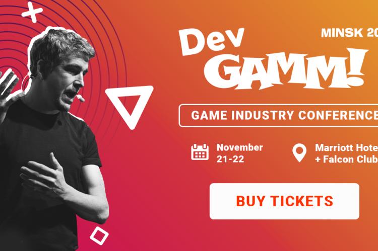 DevGAMM 2019 в Минске