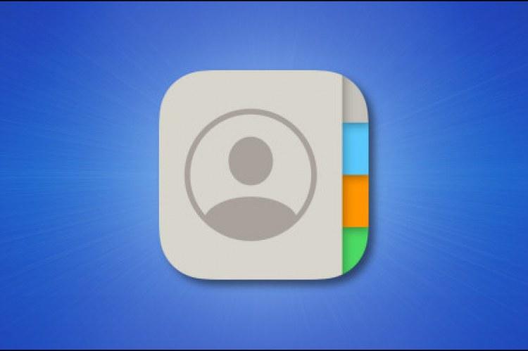 Как изменить порядок имен контактов на iPhone или iPad