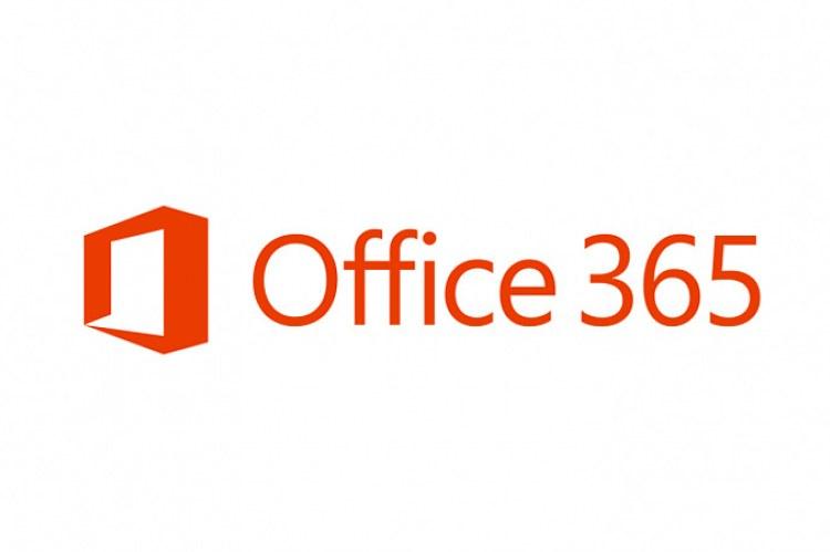 Облачный Office 365