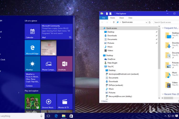 Ноябрьское обновление Windows 10