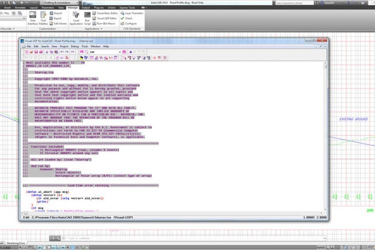 Интерфейс для разработки специализированных приложений
