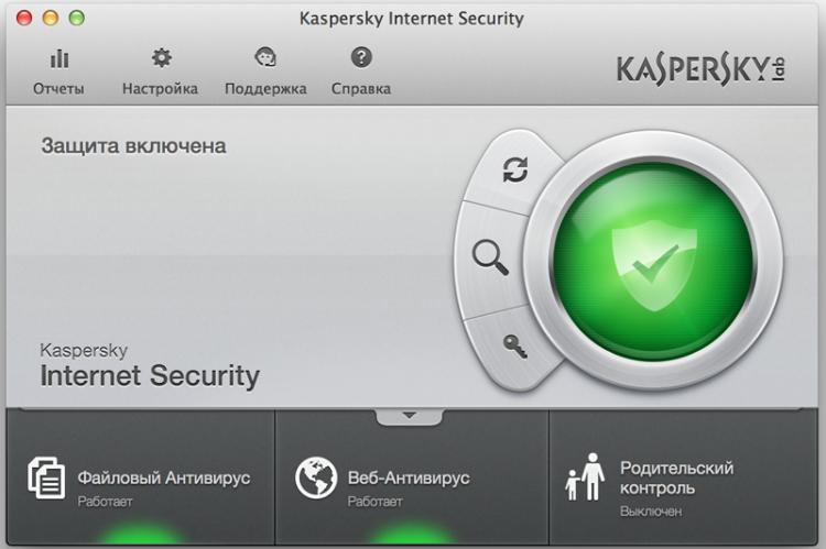 Kaspersky Internet Security для Mac 2014. Главное окно программы
