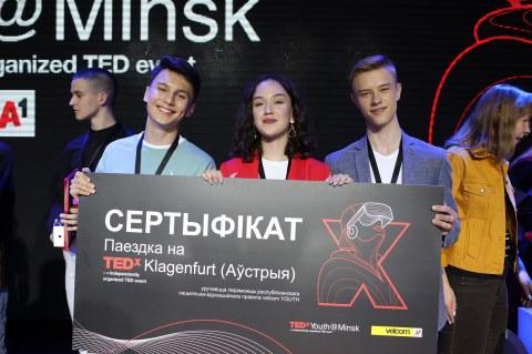 Фото: группа Velcom YOUTH ВКонтакте