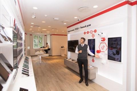 Виртуальный магазин А1 заработал в формате live streaming