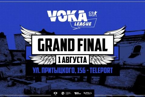 VOKA League приглашает на финал турнира по Counter-Strike: Global Offensive