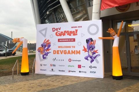 DEVGAMM 2019 MINSK: лучшее событие Минска в игровой индустрии