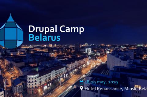 Drupal Camp Belarus 2019