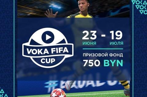 Белорусы в FIFA: VOKA приглашает к участию в онлайн-турнире VOKA FIFA CUP
