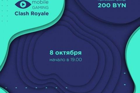 Смартфон и ничего лишнего: VOKA организует серию турниров по мобильным кибердисциплинам