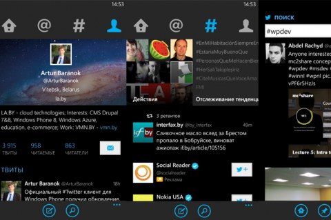 Twitter клиент для Windows Phone 8