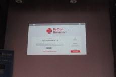 PyCon Belarus'16. Заглавный слайд
