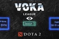 VOKA League готовится к финальным играм по Dota 2