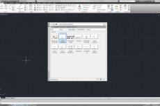Обозреватель контента Autodesk позволяет осуществлять быстрый поиск проектного содержимого по файловым объектам или текстовым атрибутам