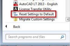 Сброс настроек (только для Windows)