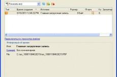 Мастер P2V восстановления. Конвертирует выбранный архив в виртуальный диск
