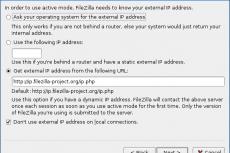 Мастер настройки сети FileZilla 3 на Linux