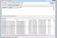 Удаленный поиск файлов FileZilla 3 на Windows 7