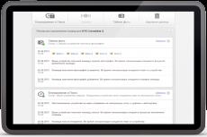 Kaspersky Internet Security для Android 2014. Анти-Вор
