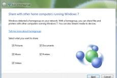 Windows 7. Домашние группы