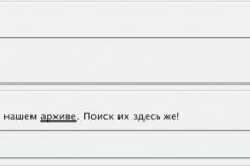 Модерирование форума
