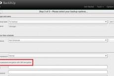 Резервное копирование с сжатием и поддержкой AES-NI