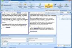 Создание базы выполненных переводов (Translation Memory)