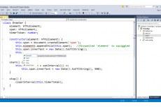 Visual Studio Professional 2013. Генерация классов
