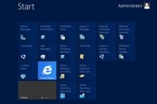 Windows Server 2012 Standard. Стартовый экран