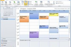 Microsоft Office Professional 2010. Профессиональный. Поддержка синхронизации со своими клиентами и календарем