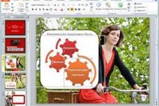 Microsoft Office Home and Business 2010. Создание динамических презентаций, привлекающих внимание